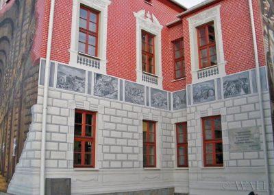 wykonany mural - fragment -  - Biblioteka w Ustroniu