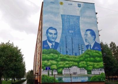 mural w Kozienicach - blok B11, Adam Biały, Józef Zieliński